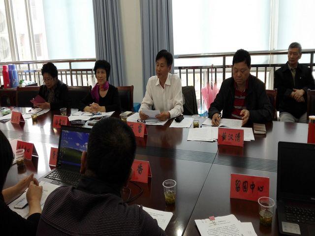 姑苏留园中心小学参加姑苏区合格学校创建的考评活动